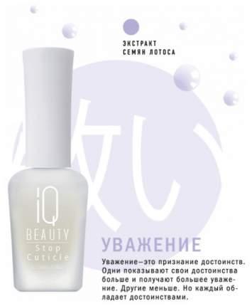 Средство для удаления кутикулы IQ Beauty Stop Cuticle 12,5 мл