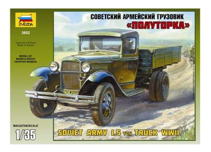 Модели для сборки Zvezda Советский армейский грузовик Полуторка (ГАЗ-АА)