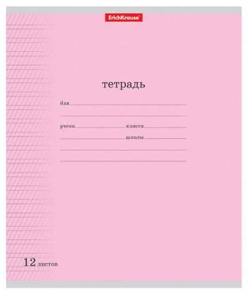 Тетрадь ученическая 12 листов Частая Косая Линейка Классика с линовкой