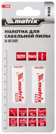 Полотно пильное для сабельных пил MATRIX S522EF 75 1,4 мм 2 шт 782008