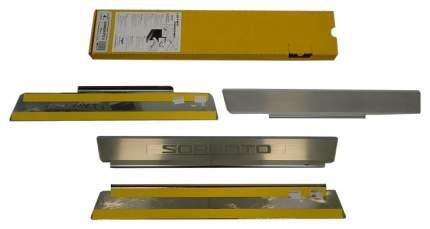 alu-frost Накладки на внутренние пороги для kia sorento ii (2009-)