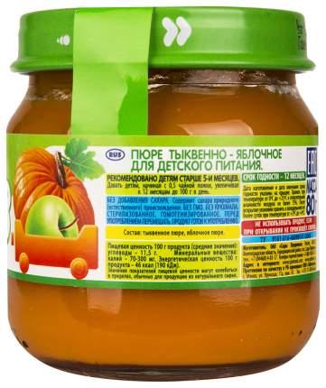Пюре овощное Спелёнок Тыква-яблоко с 5 месяцев 80 гр