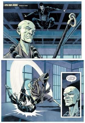 Комикс Бэтмен, Список (мягк, обл,)