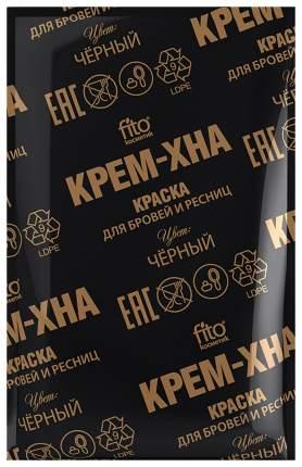 Краска для бровей Крем-хна Иранская натуральная с репейным маслом Черная 4 мл