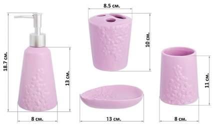Набор для ванной Elan Gallery «Цветочки» 4 предмета Сиреневый