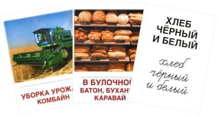 Обучающие карточки Хлеб Всему голова 5598