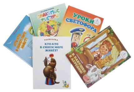 Набор книг для говорящей ручки Знаток Мы познаем мир!