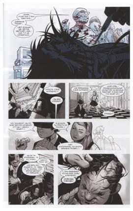 Комикс Человек-Паук. Новый день. Том 2
