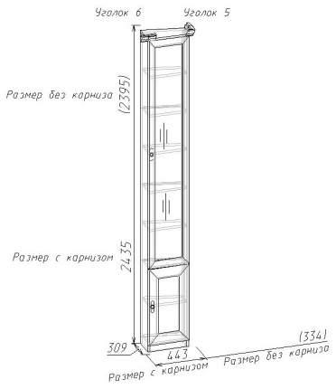 Шкаф книжный Глазов мебель Montpellier 12 GLZ_T0012402 33,4х30,9х239,5, орех шоколад