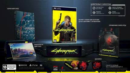 Игра Cyberpunk 2077 (код загрузки без диска) для PC