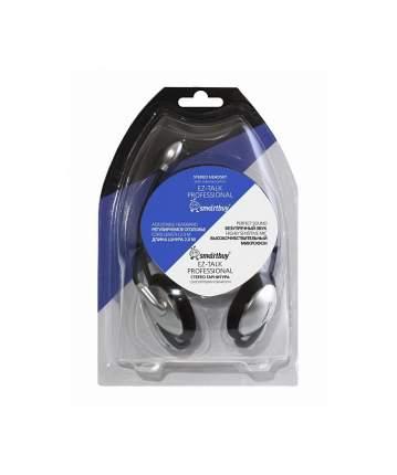 Игровые наушники SmartBuy SBH-5100 Ez-Talk Professional