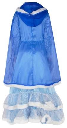 Детский карнавальный аксессуар Winter Wings Зима Принцесса в голубом 8-10 лет
