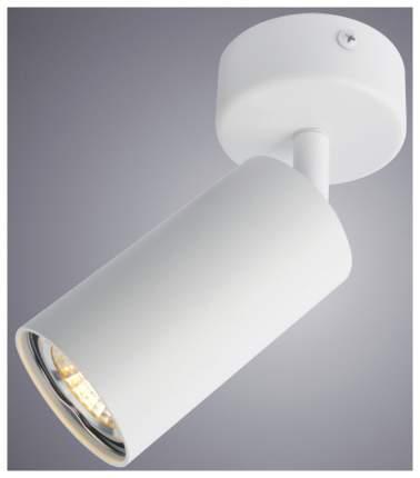 Спот Arte Lamp A3216PL-1WH gu10