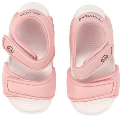 Сандалии детские Happy Baby розовый р.24 (15 см)