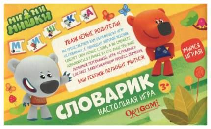 Дидактическая игра Origami МиМиМишки Словарик 03529