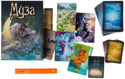 Семейная настольная игра Gaga Games Муза GG116