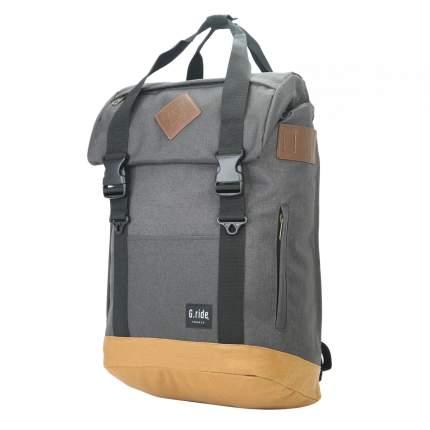 Рюкзак G.Ride Arthur серый 25 л