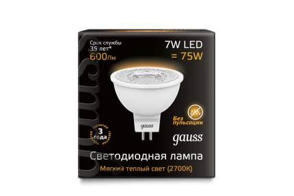 Лампочка Gauss LED MR16 7 Вт Светодиодная