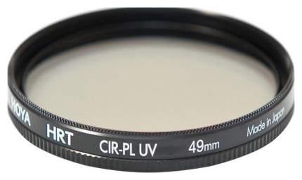 Светофильтр премиум Hoya PL-CIR UV HRT 49 mm