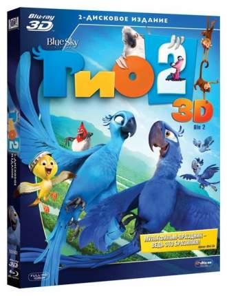 BLU-RAY-видеодиск Рио 2 3D