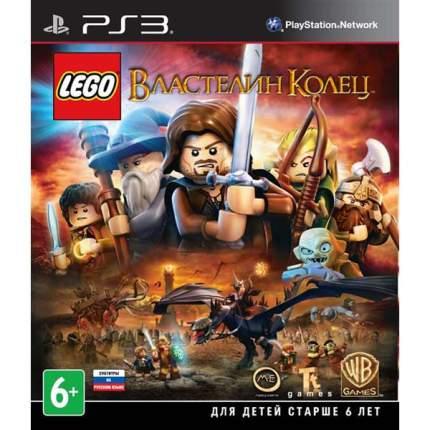 Игра LEGO Властелин колец для PlayStation 3