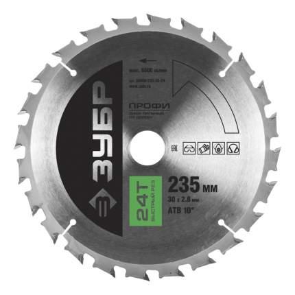 Диск по дереву для дисковых пил Зубр 36850-235-30-24