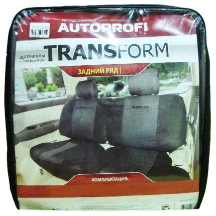 Комплект чехлов на сиденья Autoprofi MPV-001 Attache