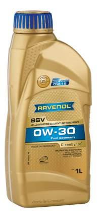 Моторное масло Ravenol SSV Fuel Economy SAE 0W-30 4л