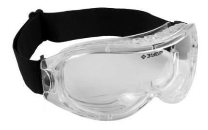 Защитные очки Зубр 110235