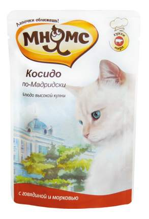 Влажный корм для кошек Мнямс Косидо по-Мадридски, говядина, морковь, 12шт, 85г