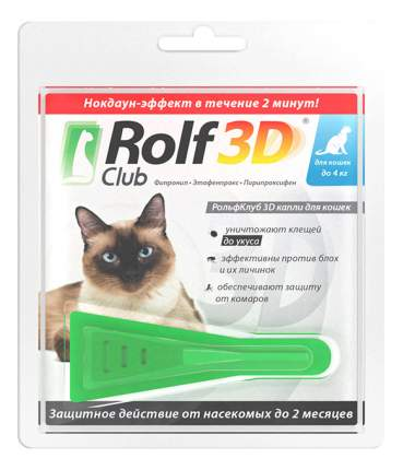 Капли Rolf Club 3D R401 от клещей, блох и комаров для кошек до 4кг