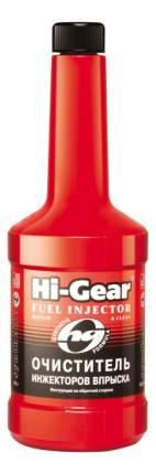 Синтетический очиститель инжекторов (на 80 л) Hi Gear HG3222