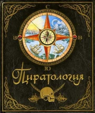 Книга Махаон тайны и Сокровища. пиратология