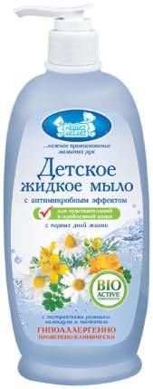 Жидкое мыло Наша мама С антимикробным эффектом для детей 250 мл
