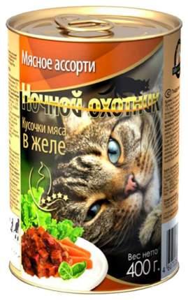 Консервы для кошек Ночной Охотник, мясо, 400г