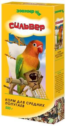 Корм для птиц Зоомир Сильвер для средних попугаев 500 г