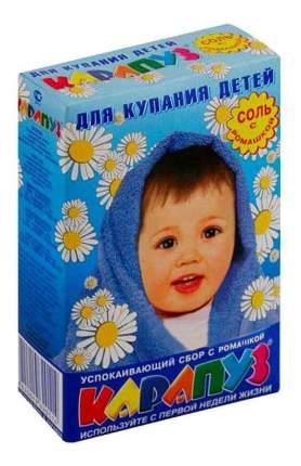 Соль для ванн детская Карапуз с ромашкой 500 г