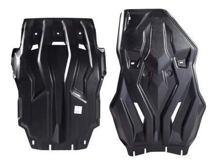 Комплект защиты АВС-Дизайн для Toyota, Lexus (24.05kк)