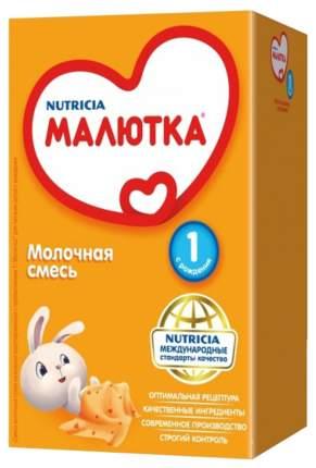 Молочная смесь 1 (от 0 до 6 мес.) Малютка 600 г