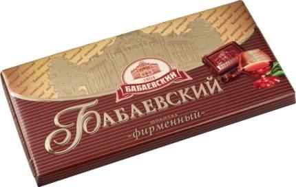 Шоколад темный Бабаевский фирменный 100 г
