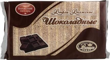 Вафли шоколадные Волжский пекарь волжские 220 г