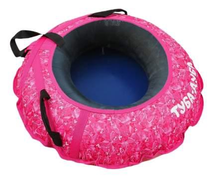 Тюбинг детский Туба-Дуба Розовый 88 см