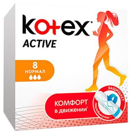 Тампоны Kotex Active Normal 8 шт