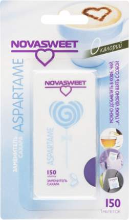 Заменитель сахара Novasweet aspartame 150 таблеток