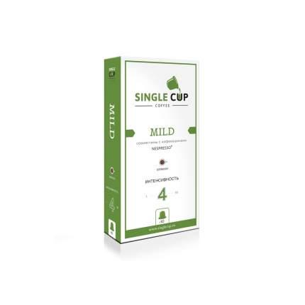 Капсулы Single Cup coffee mild для кофемашин Nespresso 10 капсул