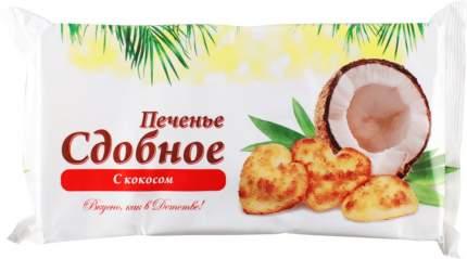 Печенье сдобное Полет c кокосом 250 г
