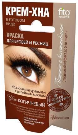 Краска для бровей Фитокосметик Крем-хна коричневый 2 мл