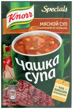 Суп Knorr чашка мясной с сухариками по-испански 19 г
