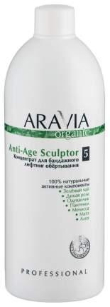 Маска для тела Aravia Organic Anti-Age Sculptor 500 мл