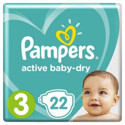 Подгузники Pampers Active Baby-Dry Midi (6-10 кг) 22 шт.